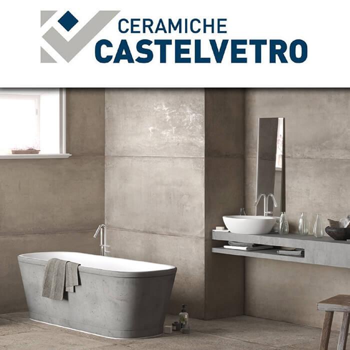 Каталог за подови настилки и плочки Castelvetro