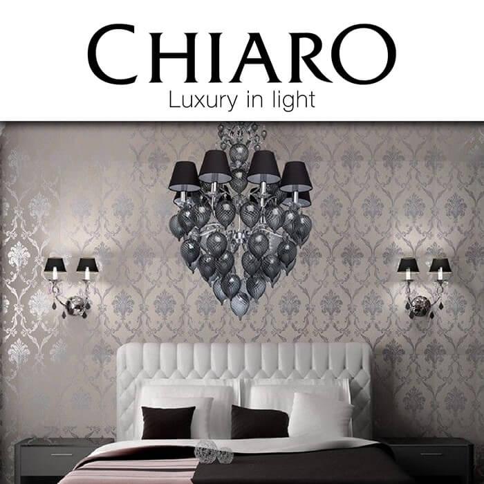 Каталог осветителни тела Chiaro