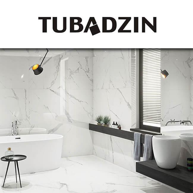 Каталог за подови настилки и плочки Tubadzin