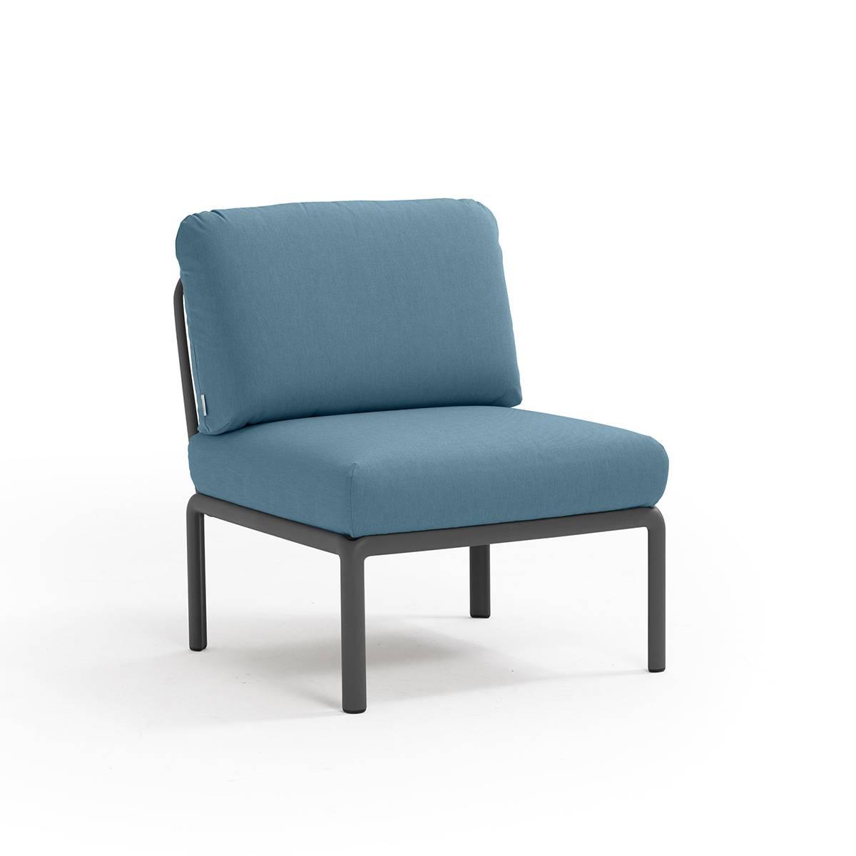 Градинско кресло без подлакътници Komodo, antracite