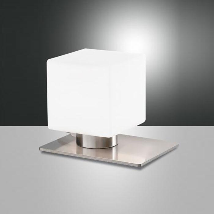 Настолна лампа Zara, Никел