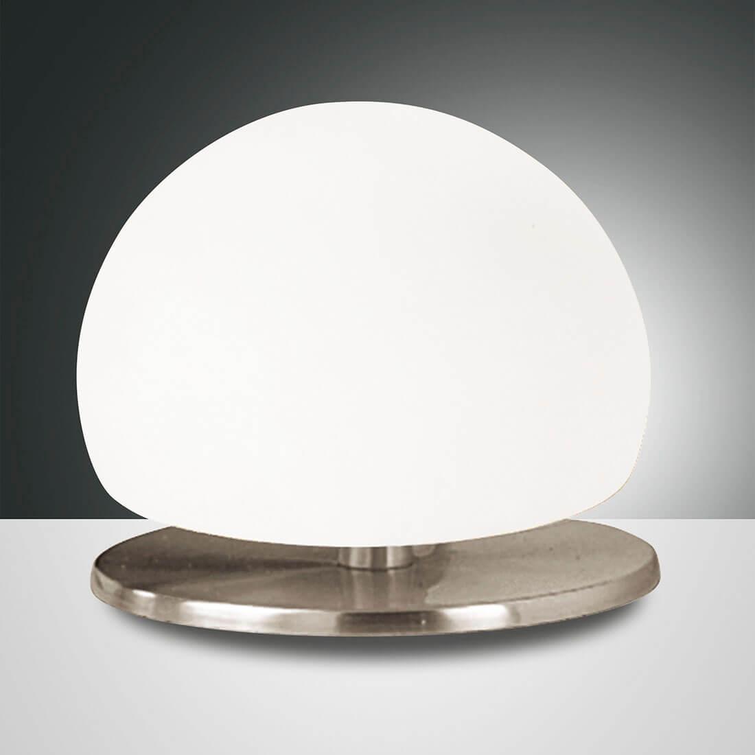 Настолна лампа Morgana II