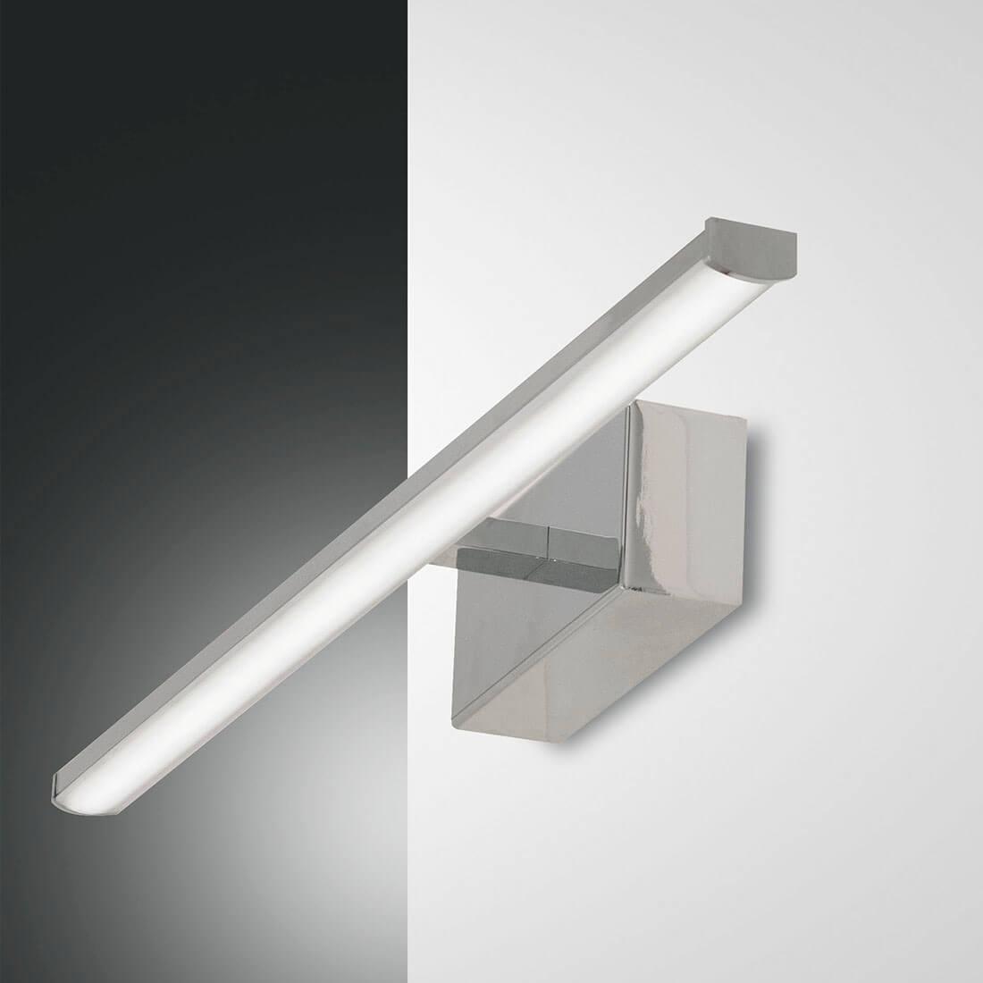 Лампа за баня Nala II, с IP44
