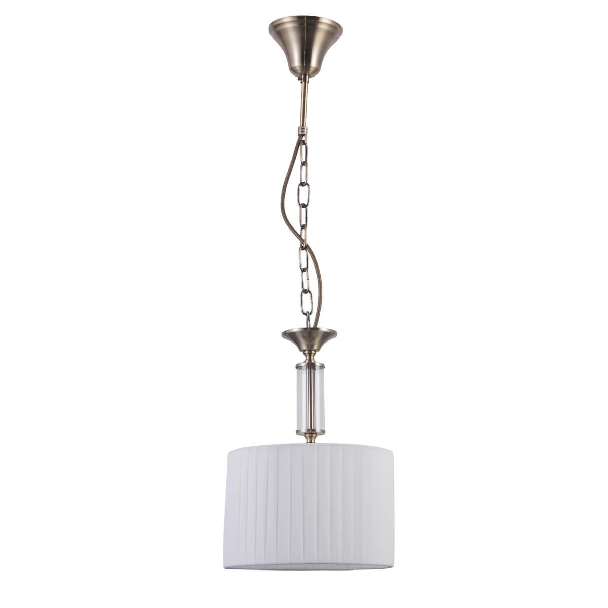 Висяща лампа Ferlena