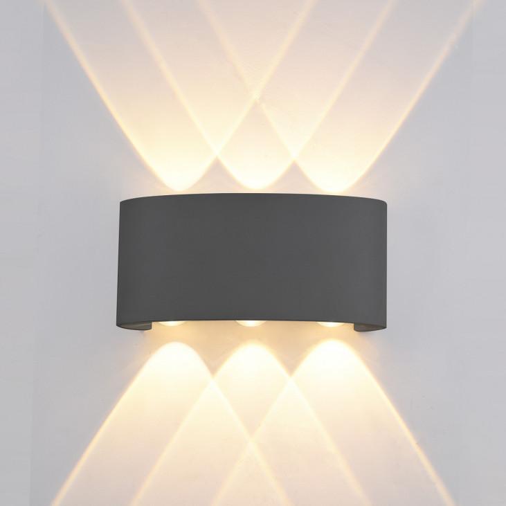 Стенна лампа Ortelo, черна