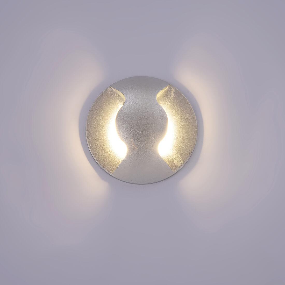 Стенна лампа Basilo II