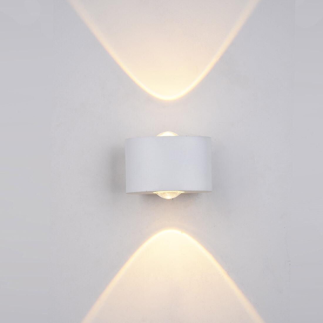 Стенна лампа Gilberto II