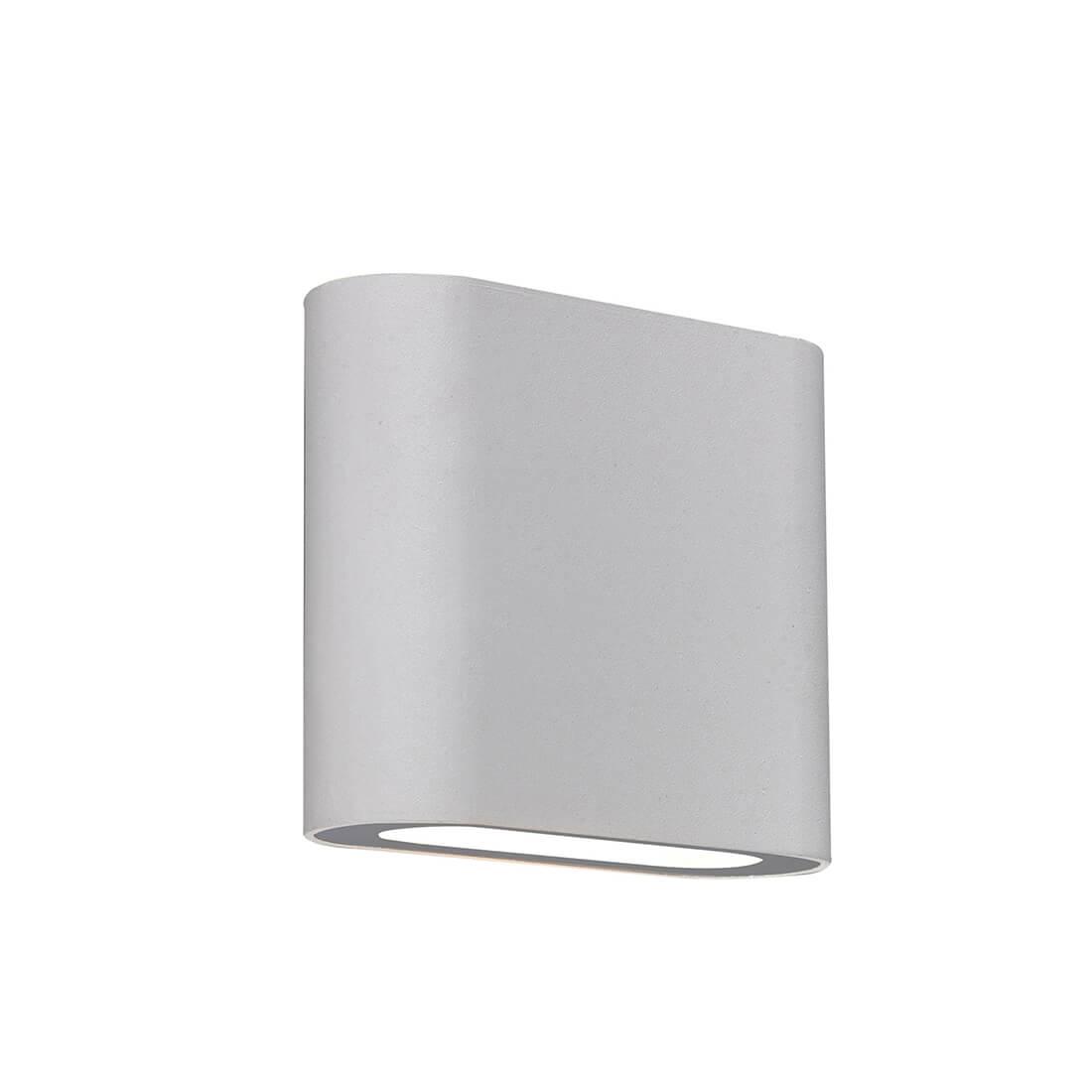 Таванна лампа Ricky II
