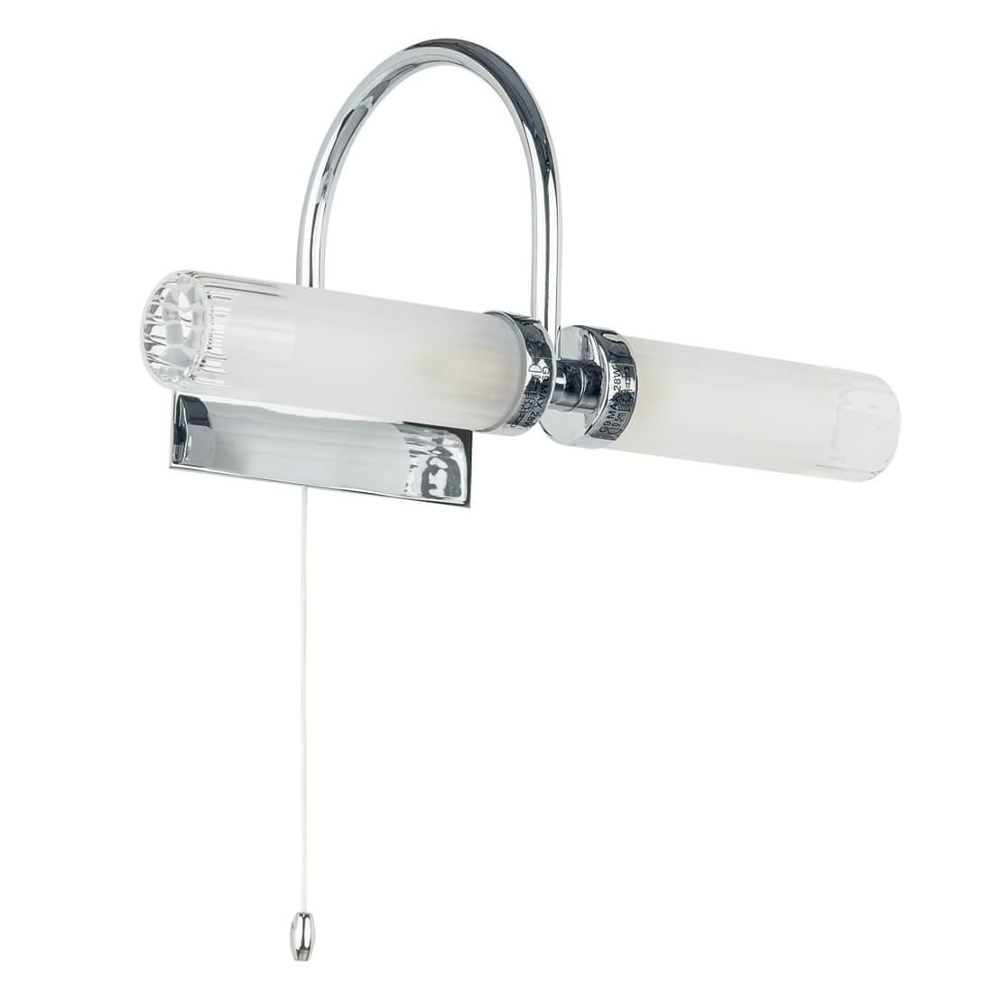 Лампа за баня Santos I, с IP44