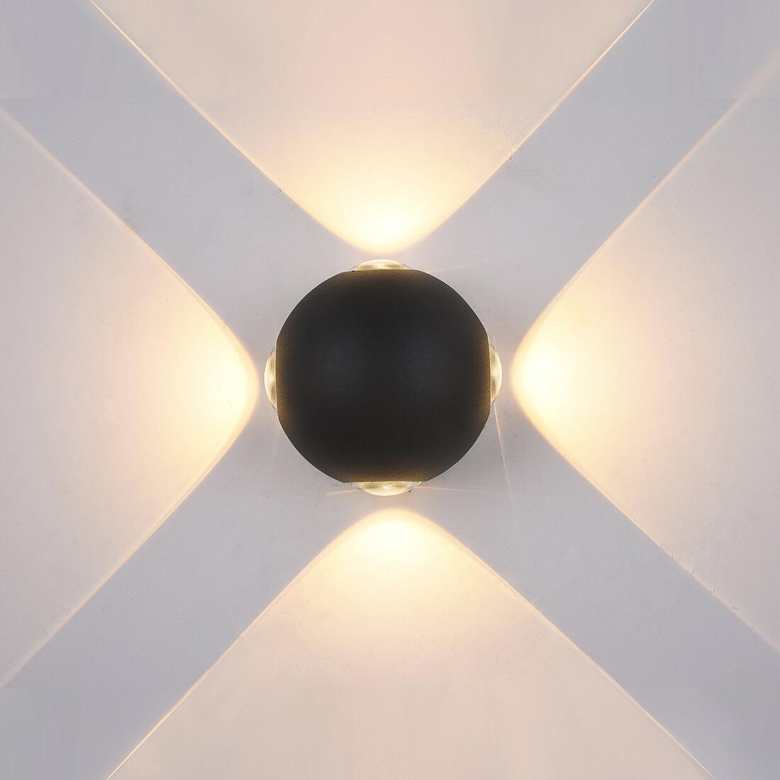 Стенна лампа Trivento