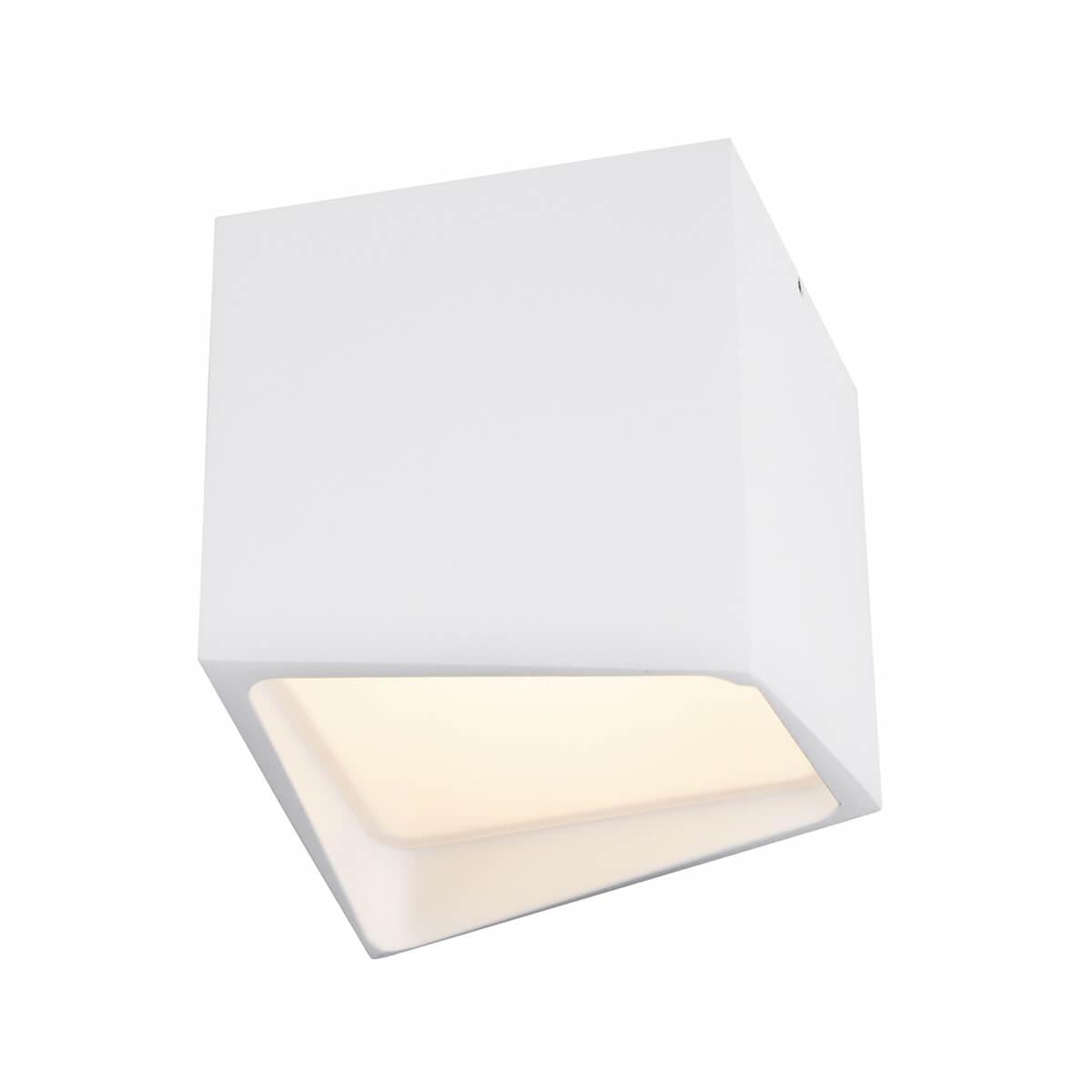Спот лампа Etna, бяла с IP44