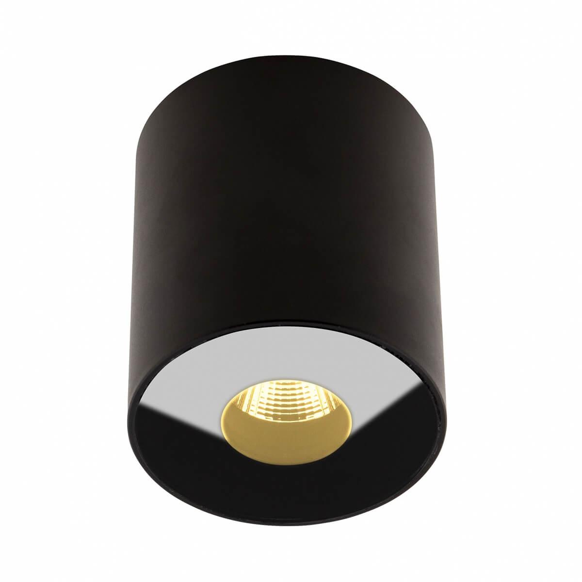 Спот лампа Plazma, черна с IP54