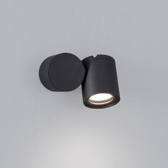 Стенна лампа Focus, с IP54, код 9207912