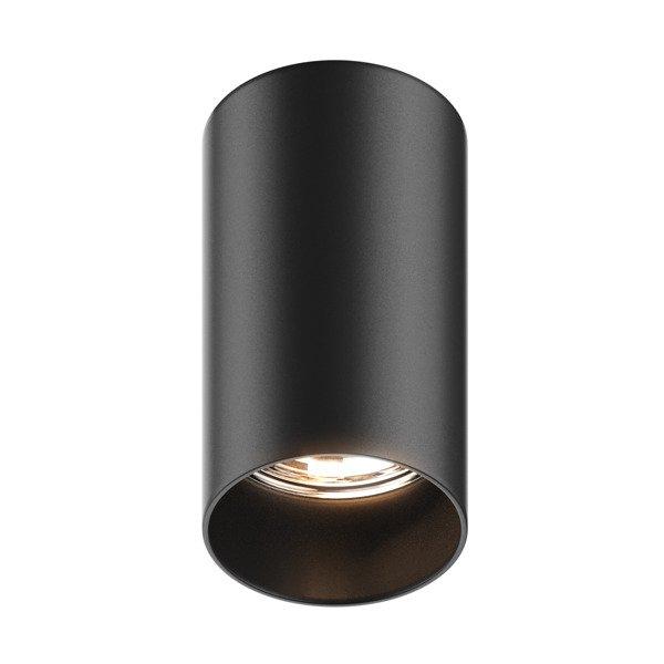 Спот лампа Tuba sl1