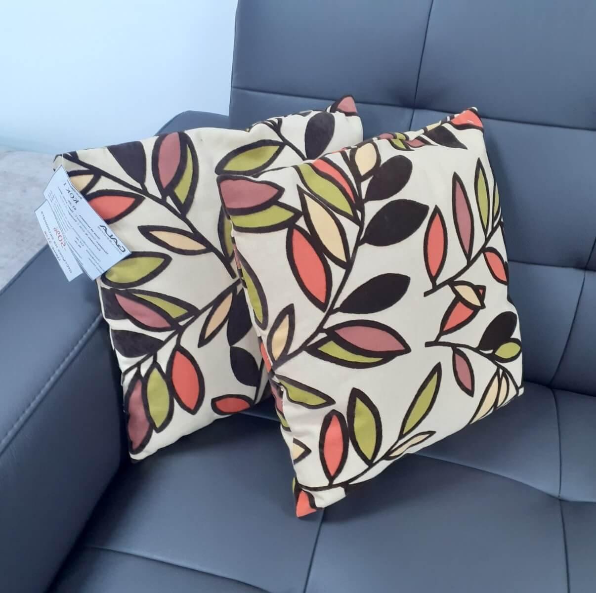Възглавница KOK1 с листа, малка - мостра