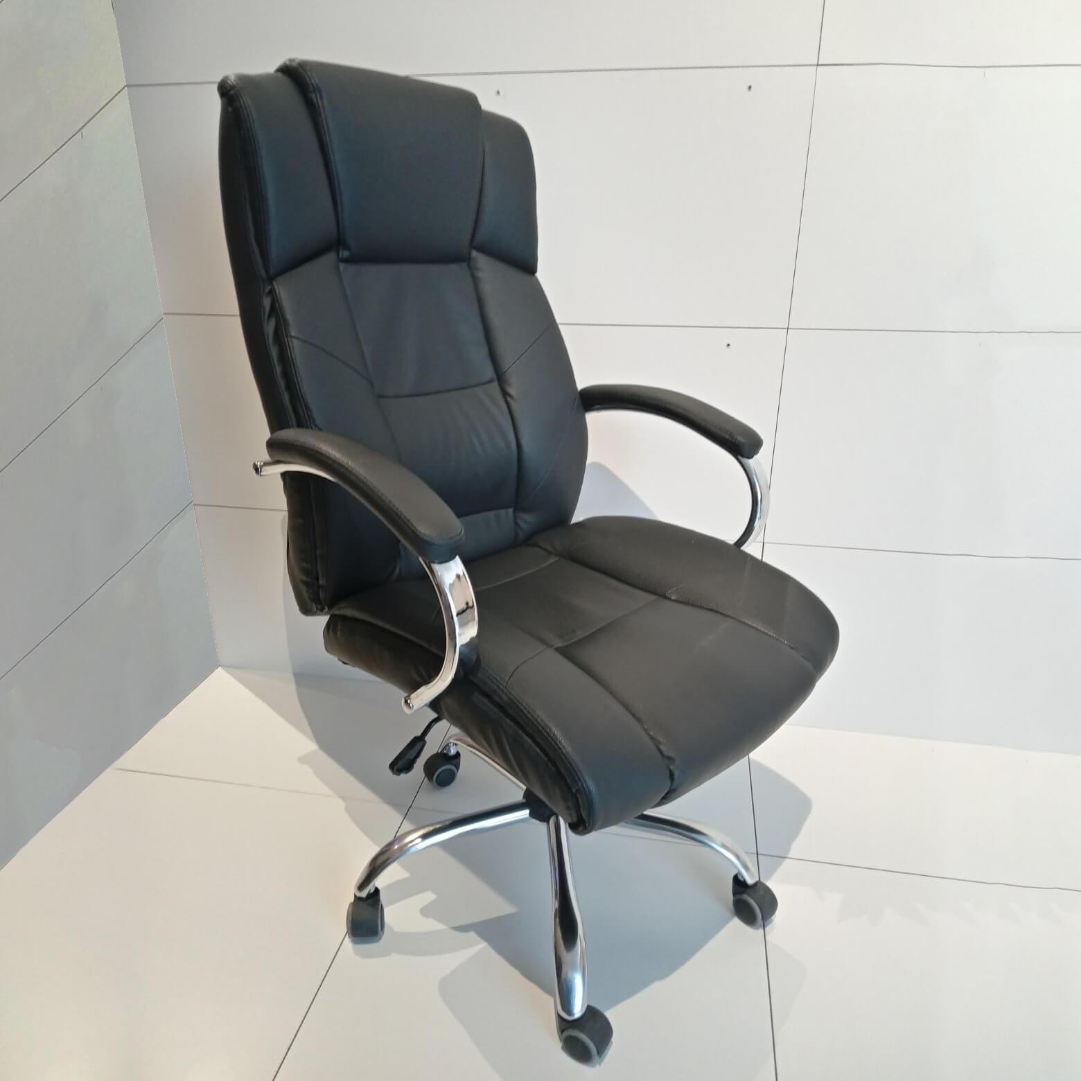 Въртящ се офис стол