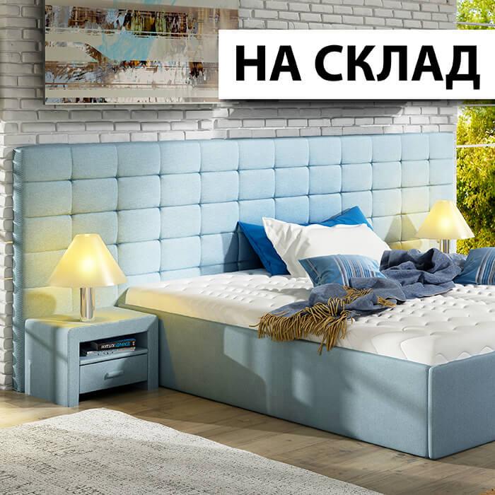 Тапицирани легла на склад