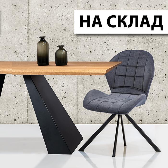 Мебели на склад