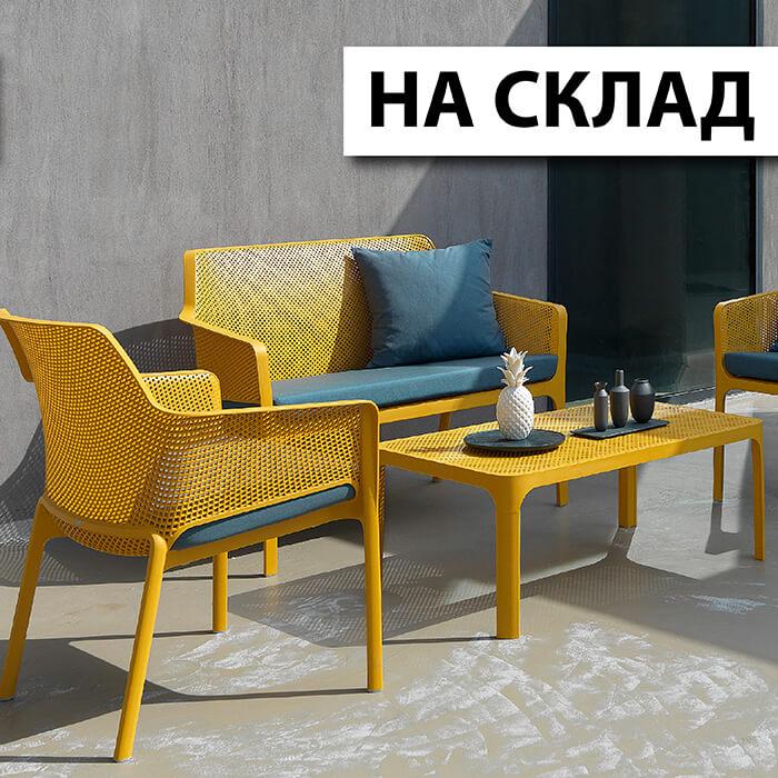 Градински мебели на склад