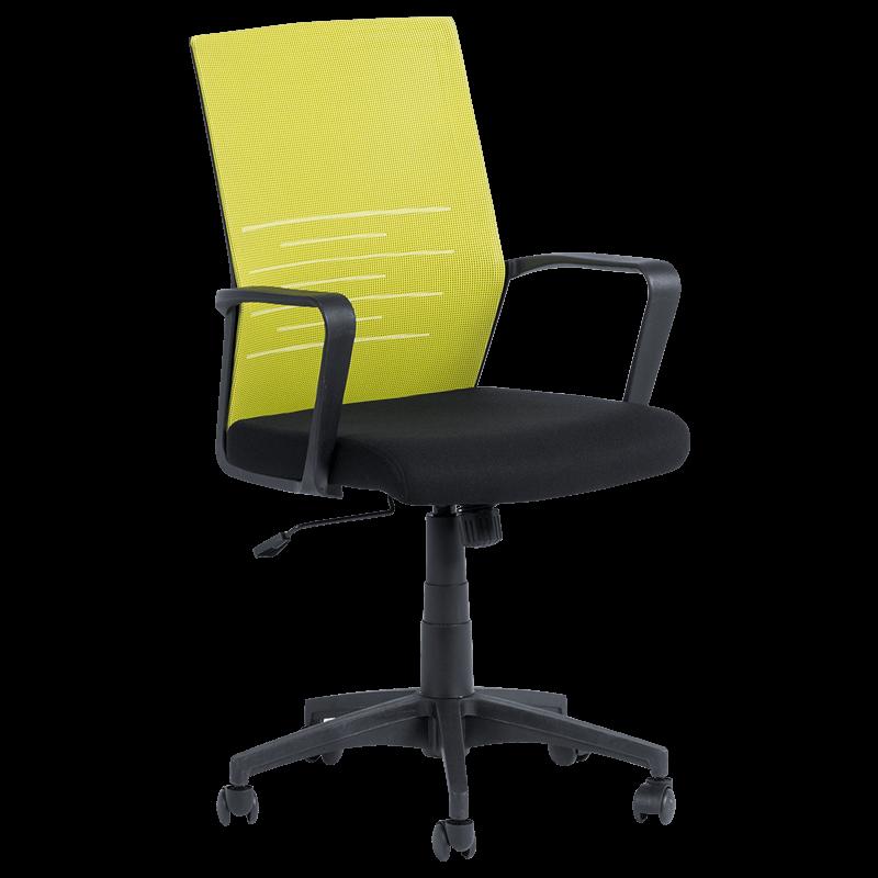 Работен офис стол 7041