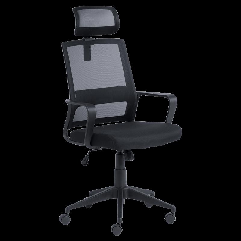 Работен офис стол 7527