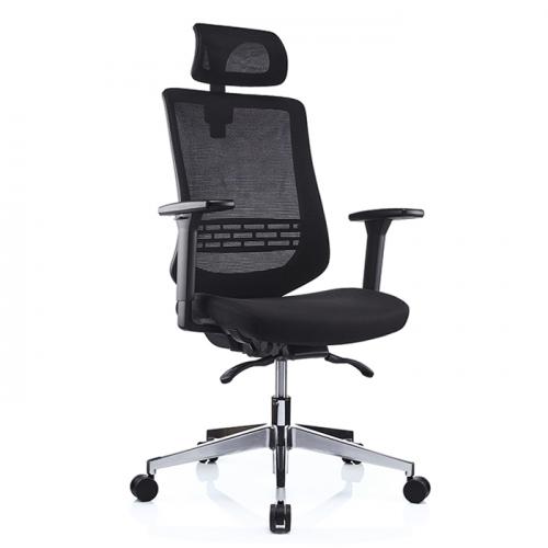 Ергономичен офис стол 1000 H, черен