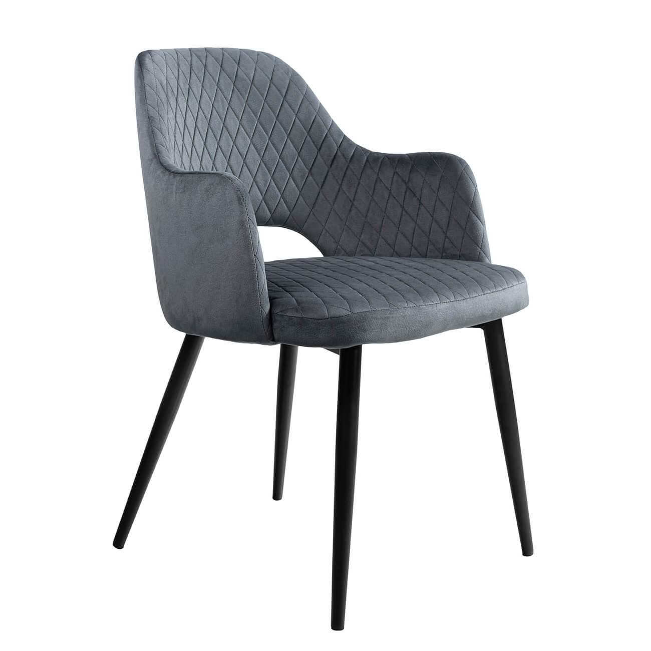 Трапезен стол Daisy, тъмно сив